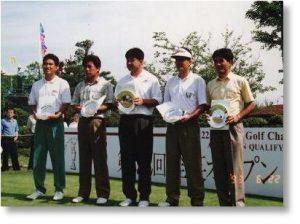 予選通過者5名にR&Aより記念の銀皿が贈られた。 友利勝良プロがヨーロッパツアーにチャレンジするきっかけとなった試合である。 水巻と須貝は2日目能州台コースのコースレコード66をマークした。