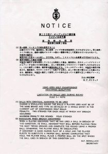 notice3-dai